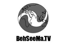 Behsima