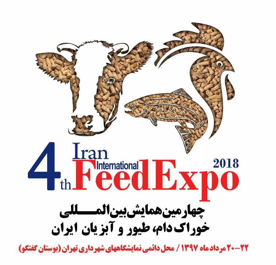 غرفه سازی شرکت فرارنگ در نمایشگاه دام و طیور بوستان گفتگو