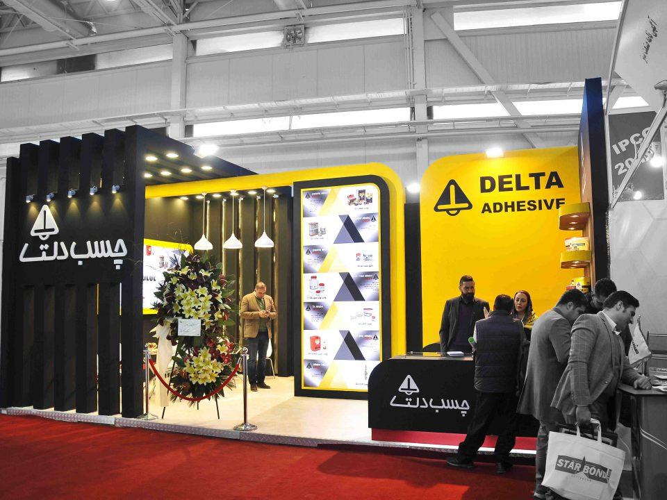 غرفه سازی شرکت چسب دلتا