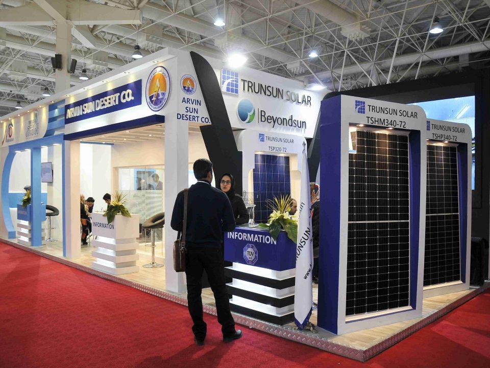 غرفه سازی شرکت TRUNSUN SOLAR